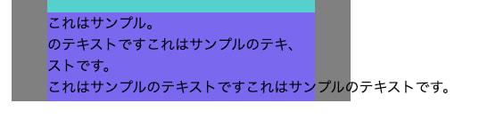 日本語改行の例
